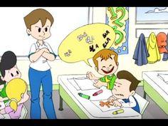 El niño que nunca escuchaba Play To Learn, Google Classroom, Life Skills, Baby Kids, Spanish, Religion, Animation, Teaching, Education