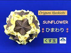 Tutorial video to show how to make a sunflower shape paper ball with origami. ひまわりの花を集めてブーケにしたような可愛いくす玉です。紙の折り方から組み方まで詳しく紹介していますので、是非試してみて下さい。(おりカンのオリジナルくす玉で...