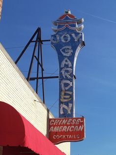 Joy Garden Restaurant......Richmond, Virginia