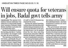 Punjab Govt. to Ensure Quota for Veterans in Jobs  #AkaliDalinNews #AkalisWithVeterans