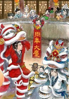 Đọc Truyện Tổng hợp fanfic Triển Chiêu - Kim Kiền (ĐKPPLNVCV) - Chúng nhân Khai Phong phủ nhảy thuyền - Yunchan - Wattpad - Wattpad