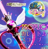 "This Proplica ""Sailor Moon"" Kaleido Moon Scope Features Lines From The Anime                           Bandai's Proplica line has seen several awesome Sailor Moon products, and the latest Kaleido Moon Scope wand is no different..."