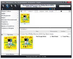 ТОП-10 бесплатных программ для Windows 10