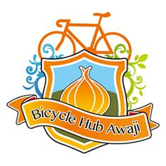 スポーツバイクのレンタサイクル Bicycle Hub Awajiは、サイクリストの楽園「淡路島」を楽しんでいただくお手伝いをします。