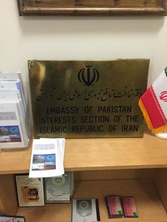 Congressmen Pay A Visit to the Iranian Interest Section