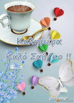 Saturday Sunday, Good Morning, Tea Cups, Anna, Sayings, Buen Dia, Bonjour, Lyrics, Good Morning Wishes