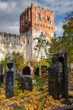 Novodevichy Cemetery is the most famous in Moscow and lies next to the Novodevichy Convent. It is the final resting place of many of Russia's most famous and has become the third most popular tourist site.