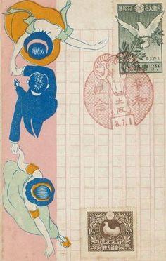 "taishou-kun: "" Japanese postcard back - View of Dancers from above with Lined Paper Japanese - Japan - 1919 Source MFA Boston "" Japanese Graphic Design, Japanese Prints, Japanese Art, Japanese Travel, Old Poster, Japan Illustration, Grafik Design, Mail Art, Pics Art"