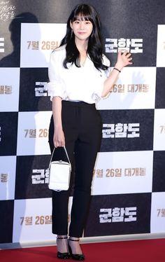 Han Seung Yeon, Kara, Chic, Style, Fashion, Shabby Chic, Swag, Moda, Elegant