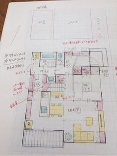 OB様の間取り | Fumiの間取り相談室♡後悔しない為の家づくりレシピ Japanese Architecture, House Floor Plans, Flooring, Fumi, How To Plan, Home Decor, Interiors, Home Plants, Decoration Home