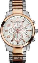 Guess W0075G2