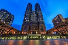 Edificio del gobierno Tokyo