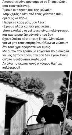 Kai, Greek, Mens Sunglasses, Sofa, Motivation, Words, Quotes, Quotations, Settee