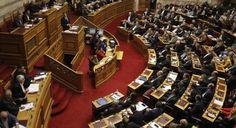 Αθάνατη Ελλάδα: Πιο «ίσοι» από τους άλλους! Οι βουλευτές γλυτώνουν την ασφαλιστική λαίλαπα
