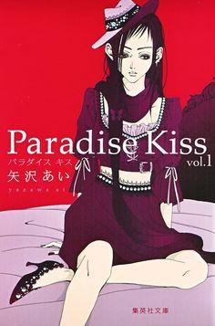 Ai Yazawa Illustrates New