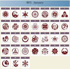 家紋とは違う紋章!?聞き慣れない日本の『花個紋』の美しさに海外興味津々(海外反応) - 海外反応 キキミミ