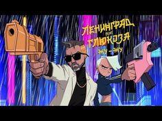 Ленинград ft. Глюк'oZa (ft. ST) Жу-Жу / Leningrad ft. Gluk'oZа (ft. ST) ...