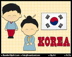 Korean Kids Digital Clip Art  Commercial Use by ResellerClipArt, $1.50