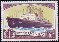 1978 Russian Stamp, Icebreaker \