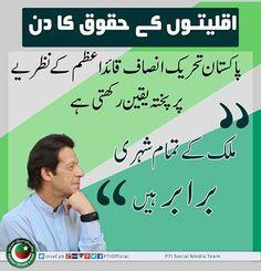 Chairman Imran Khan's Tweet