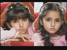 Princess Dubai UAE - Shamma Salama Al Maktoum - YouTube [360p][10-45-11] by SALMANVTS, via Flickr