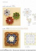 arts and craft books: motif & edging designs magazine, free crochet books - crafts ideas - crafts for kids Crochet Motif Patterns, Crochet Blocks, Crochet Diagram, Crochet Chart, Crochet Squares, Knitting Patterns, Crochet Granny, Book Crafts, Yarn Crafts