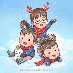 To all good people all around the world & other planets, Merry Christmas & Happy Holidays! Song Daehan, Song Triplets, Yong Pal, Lee Bo Young, Bridal Mask, Merry Christmas Happy Holidays, Moon Chae Won, Korean Wave, Good Doctor
