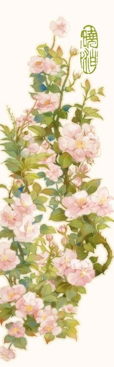 . Japanese Drawings, Japanese Art, Japanese Painting, Chinese Painting, Watercolor Pattern, Floral Watercolor, Oriental, Exotic Art, Learn Art