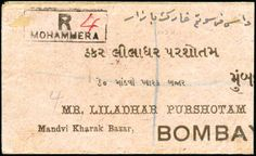 India MAHOMMERA: 1905 (Oct 21) Envelope sent registered from Mohammerah to Bombay franked on the reverse with 1902-11 2a mauve and 2a6p ultramarin...
