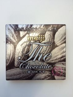 """Meiji """"The Chocolate"""" silver. Great texture. Guessing around 55%. Light fruit flavors and a hint of smoke."""