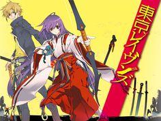 Harutora Tsuchimikado and Natsume from the anime series Tokyo Ravens