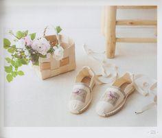 Gallery.ru / Фото #29 - Mango Pratique-Mon Jardin Secret de Marie-A.Rethoret-Melin - tymannost