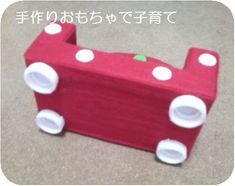 空き箱でメルちゃんのイス の画像|手作りおもちゃで子育て
