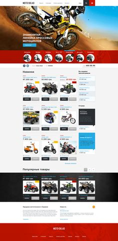 Web Design Dribbble - moto-2.jpg by Yegor Trukhin