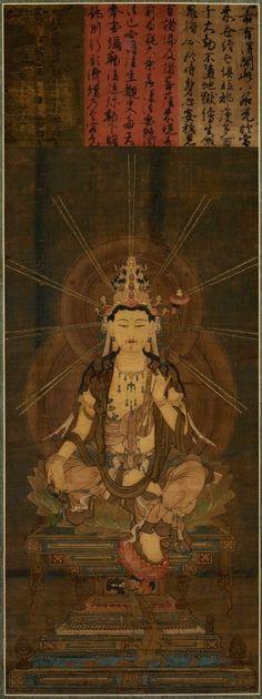 Miroku Bosatsu, the Future Buddha, 14th century.  Japan, Nambokucho period (1336-1392)