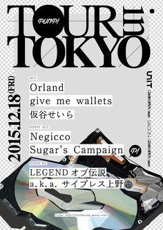 Pump! Tour in Tokyo - Shingo Mizutani (405mhz)