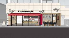 台湾ティーカフェゴンチャが原宿表参道に新店をオープン