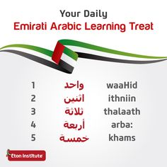 Let's learn to count our blessings in Emirati Arabic.