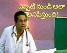 New Funny Memes, Best Funny Jokes, Funny Quotes, Comedy Quotes, Movie Quotes, Jokes Images, Funny Images, Love Quotes In Telugu, Funny Pictures For Facebook