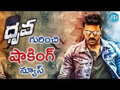 """Ramcharan's Dhruva Movie Shocking News - Tollywood Tales - http://positivelifemagazine.com/ramcharans-dhruva-movie-shocking-news-tollywood-tales/ http://img.youtube.com/vi/TI9ouEciAWM/0.jpg  Starring : Ram Charan Aravind Swamy Rakul Preet Singh Director : Surender Reddy Music : Hiphop Tamizha producer : Allu Aravind. Click Here To… Click to Surprise me! ***Get your free domain and free site builder*** Please follow and like us:  var addthis_config =   url: """""""","""