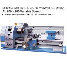 ALFACUT AL 700x280 Μηχανουργικός Τόρνος 700x280 mm (230V) - 43217