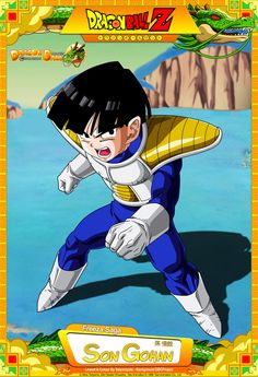 Dragon Ball Z - Son Gohan by DBCProject on DeviantArt