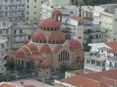 Resultado de imagen para Serres greece