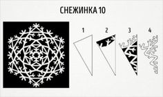 Extremely stunning paper snowflakes: tra … – Home Decoration Paper Snowflake Designs, Snowflake Template, Paper Snowflakes, Christmas Thoughts, Christmas And New Year, Christmas Fun, Xmas, Christmas Crafts For Toddlers, Toddler Crafts