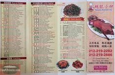 https://www.foodchinese.com/nyrestaurants/savorykitchen2282/menu2.jpg