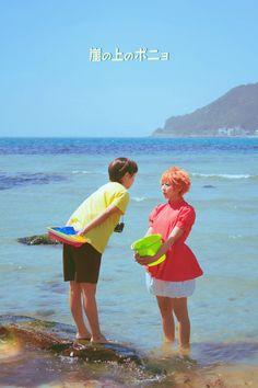 Luke (Luke) Cosplay of Ponyo on the Cliff by the Sea ponyo cosplay costume ponyo…