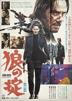 John Wick – Japanese Poster art by TARO on InspirationdeYou can find Japanese poster and more on our website.John Wick – Japanese Poster art by TARO on Inspirationde Film Poster Design, Movie Poster Art, Graphic Design Posters, Poster Designs, Comic Poster, Vintage Design Poster, Movie Collage, John Wick, Cover Design