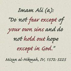 Fear & Hope | Imam Ali (as)