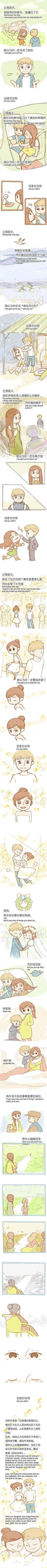 but-you-didnt-chinese-translation-comic-strip-english-subtitles. Oh my gosh I'm crying..