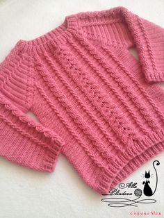 New ideas for crochet sweater kids pattern Crochet Sweater Design, Crochet Cardigan Pattern, Crochet Jacket, Crochet Girls, Crochet Baby Clothes, Fillet Crochet, Crochet Cable, Kids Patterns, Mode Hijab